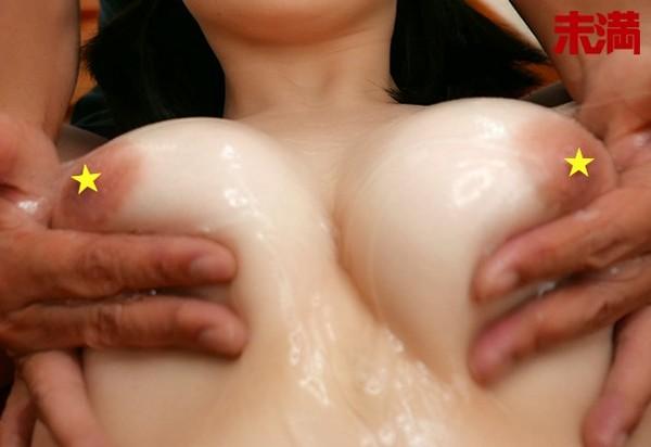 プリンみたいなおっぱいを抵抗出来ずに乳首舐めされるGカップ巨乳娘の騙し撮り!